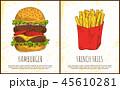 ハンバーガー 揚げ物 フレンチのイラスト 45610281