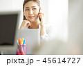 女性 ビジネス ビジネスウーマンの写真 45614727