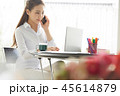 ビジネス 女性 スマホ 45614879