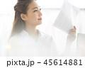 ビジネス 女性 45614881