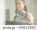 ビジネス 女性 45614893