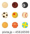 ボール 球 アイコンのイラスト 45616500