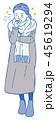 体調不良 病気 女性のイラスト 45619294