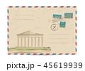 アテネ ギリシャ 封筒のイラスト 45619939
