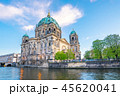 Sunset view of Berlin Cathedral in Berlin, Germany 45620041