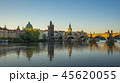 Charles Bridge in Prague, Czech Republic 45620055