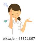 女性 看護師 頭を抱えるのイラスト 45621867