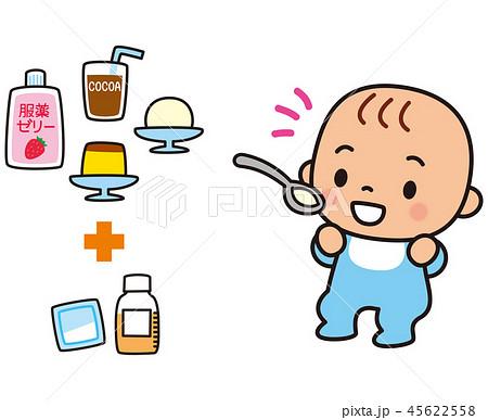 赤ちゃんの服薬方法 45622558