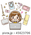 ネットショッピング 女性 笑顔のイラスト 45623706