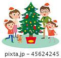 クリスマス 家族 楽しいのイラスト 45624245