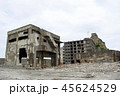 軍艦島 端島 廃墟の写真 45624529