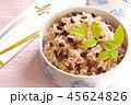 赤飯 ササゲの赤飯 和食の写真 45624826