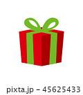 プレゼント ギフト 贈り物のイラスト 45625433