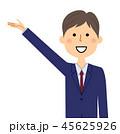 男性 ビジネスマン 白バックのイラスト 45625926