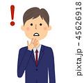 男性 ビジネスマン ビジネスのイラスト 45626918
