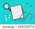 医学 薬 薬剤のイラスト 45629374