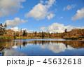 ニセコ 神仙沼 秋 45632618