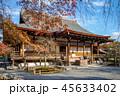 tahoden of tenryuji temple in arashiyama, kyoto 45633402