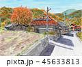 風景 里山 紅葉のイラスト 45633813
