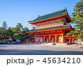 otenmon, Main gate of Heian jingu shrine in Kyoto 45634210