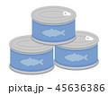 鯖缶 水煮 缶詰のイラスト 45636386
