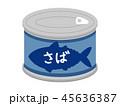 鯖缶 水煮 缶詰のイラスト 45636387