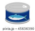 鯖缶 水煮 缶詰のイラスト 45636390