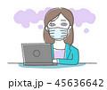 マスク ノートパソコン 女性のイラスト 45636642
