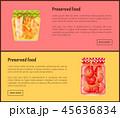 食 料理 食べ物のイラスト 45636834