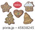 クリスマス ジンジャーブレッド アイシングのイラスト 45638245