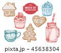 クリスマス ジンジャーブレッド カップケーキのイラスト 45638304