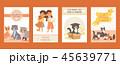 子 子供 動物のイラスト 45639771