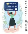 カード 葉書 名刺のイラスト 45641063