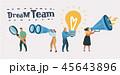 人 チームワーク チームのイラスト 45643896