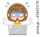 パソコン 故障 女性のイラスト 45645576