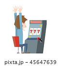 カジノ スロット スリーセブンのイラスト 45647639