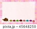 亥 亥年 年賀状のイラスト 45648250
