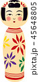 こけし 人形 民芸品のイラスト 45648805