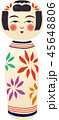 こけし 人形 工芸品のイラスト 45648806