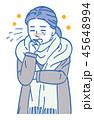 風邪 女性 ベクターのイラスト 45648994