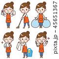 主婦 女性 家事のイラスト 45651367