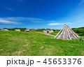 三内丸山遺跡 遺跡 縄文遺跡の写真 45653376