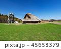 三内丸山遺跡 遺跡 縄文遺跡の写真 45653379