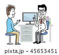 診察:男性医師と若い男性 45653451