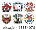 カジノ カジノの ポーカーのイラスト 45654078
