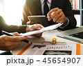手 ビジネス ディスカッションの写真 45654907