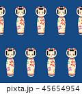 こけし 人形 玩具のイラスト 45654954