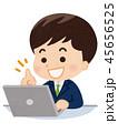 ビジネス ノートパソコン ビジネスマンのイラスト 45656525