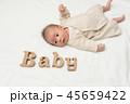 赤ちゃん ベビー 赤ん坊の写真 45659422