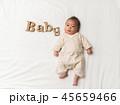 赤ちゃん ベビー 赤ん坊の写真 45659466